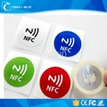 NFC Labels Sticker Tags