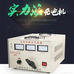 叉车电池组汽车蓄电池充电机6/12/24可调50A节能充电机船用充电机