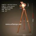 Modern Wooden Floor Lamp Antique Wooden