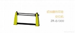江蘇中然鴻澤ZR-08/300單軸環縫焊接變位機設備