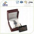 纸质手表礼物盒