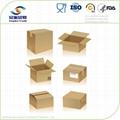 运输纸箱外包装箱