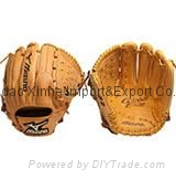 Mizuno Global Elite Series Glove