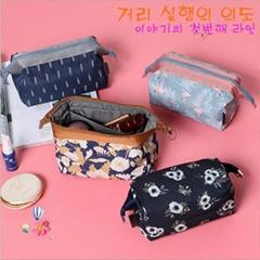 Korean Version Three-Dimensional Steel Travel Cosmetic Bag