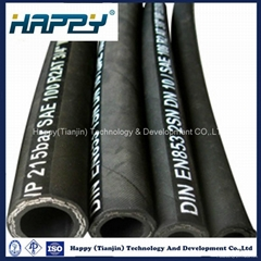 R1 Flexible Steel Wire Braided Hydraulic Rubber Hose