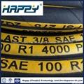 R1 Flexible Steel Wire Braided Hydraulic Rubber Hose 5