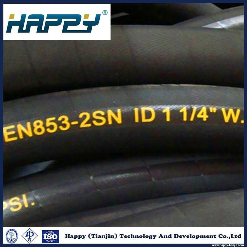 SAE 100 R2at Flexible High Pressuse Rubber Hydraulic Hose 2