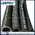 SAE 100 R2at Flexible High Pressuse Rubber Hydraulic Hose 3