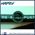 SAE100 R3 High Pressure Industrial Rubber Hose 3