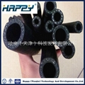 SAE100 R3 High Pressure Industrial Rubber Hose 2