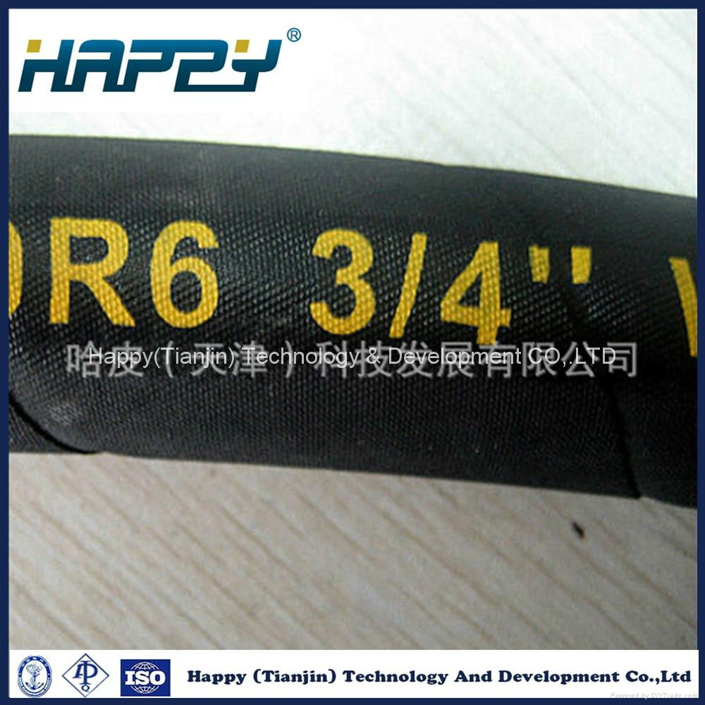 100r6 High Pressure Oil Resistant Tensile Braid Hydraulic Rubber Hose 1