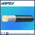 R7/R8 Nylon Braided Pipe Rubber Resin Hose 3