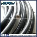 R7/R8 Nylon Braided Pipe Rubber Resin Hose 5