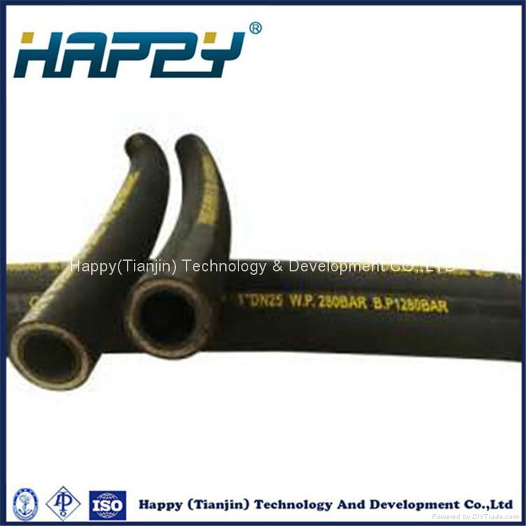 R9 Wire Reinforcement Flexible Industrial Hydraulic Rubber Hose 3