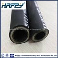 R9 Wire Reinforcement Flexible Industrial Hydraulic Rubber Hose 2