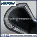 R9 Wire Reinforcement Flexible Industrial Hydraulic Rubber Hose 4