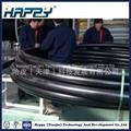 High Pressure Flexible HDPE Composite Oil Hose 5