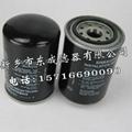 HC30濾芯瑪勒風電濾芯可定做