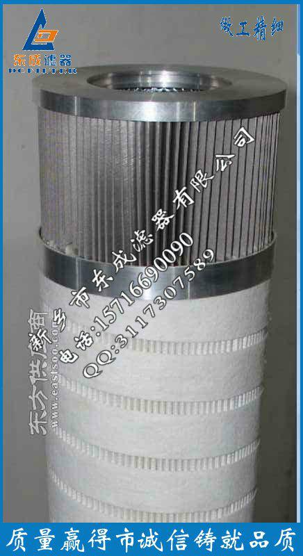 風電齒輪箱主過濾器濾芯 4