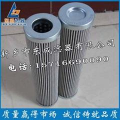 PI21025RNSMX3玛勒液压站滤芯