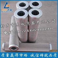 PI3130SMX10玛勒液压站滤芯