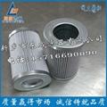 PI23016RN瑪勒濾芯