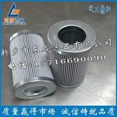 PI23016RN玛勒滤芯