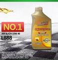 Car Engine Oil API SL/CH Lubricant Oil