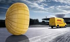 DHL国际速递到德国