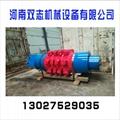 配件廠家135LL10鏈輪組件雙志製造 1