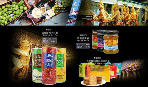进口休闲食品代理报关 3