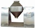 SZG Double Cone Rotating Vacuum Dryer