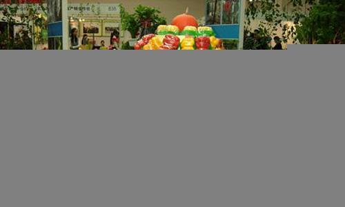 2018年 泰国国际农业机械展览会 1