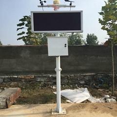 浙江工程PM2.5氣象噪音揚塵監測儀器