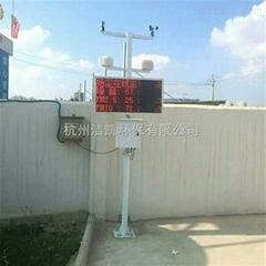 浙江寧波噪音監測儀傳感器氣象監測儀