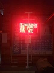 杭州蕭山PM2.5環保粉塵檢測儀