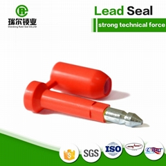 One time shipping door seal REB 103 for containers