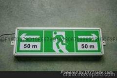 隧道新國標疏散指示標誌