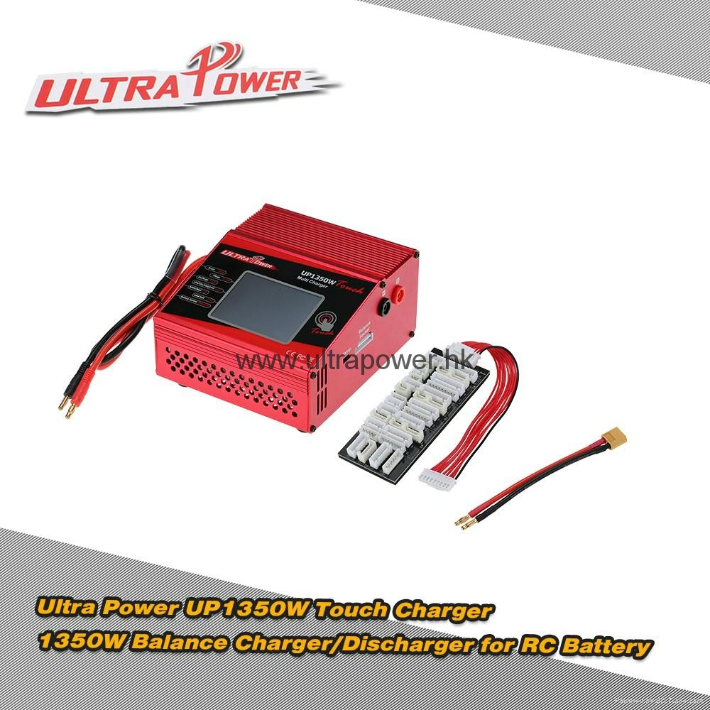 UP1350W Touch RC charger ultra power 4