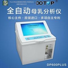 東唐DP600PLUS全自動母乳分析儀