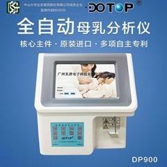 東唐DP900全自動母乳分析儀