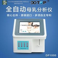 东唐DP1000全自动母乳分析仪