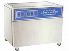 JK系列三频数控超声波清洗器
