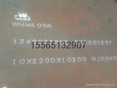 NM400钢板规格用于制造采煤机