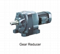 gear reducer of asphalt mixing plant and concrete batching plant