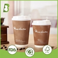 Disposible coffee cup supplier 2