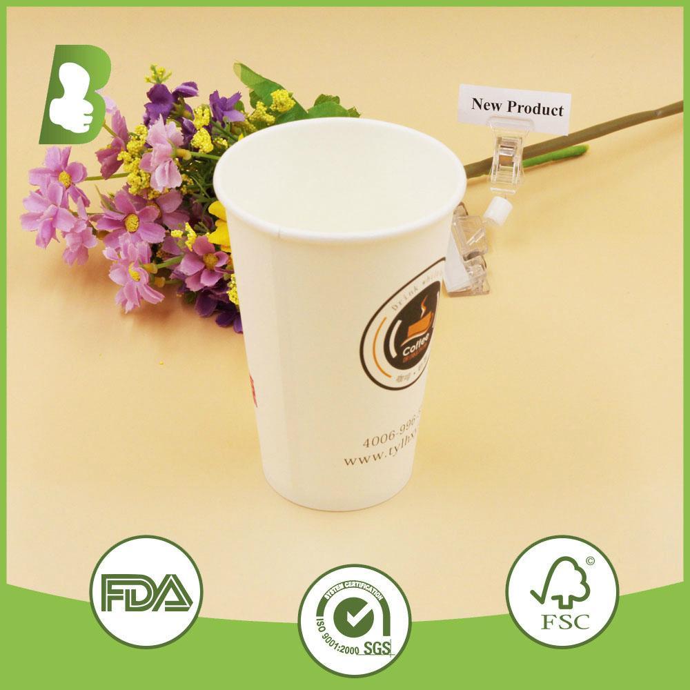 Custom logo printed paper disposable cups 1