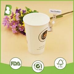 Custom logo printed paper disposable cups
