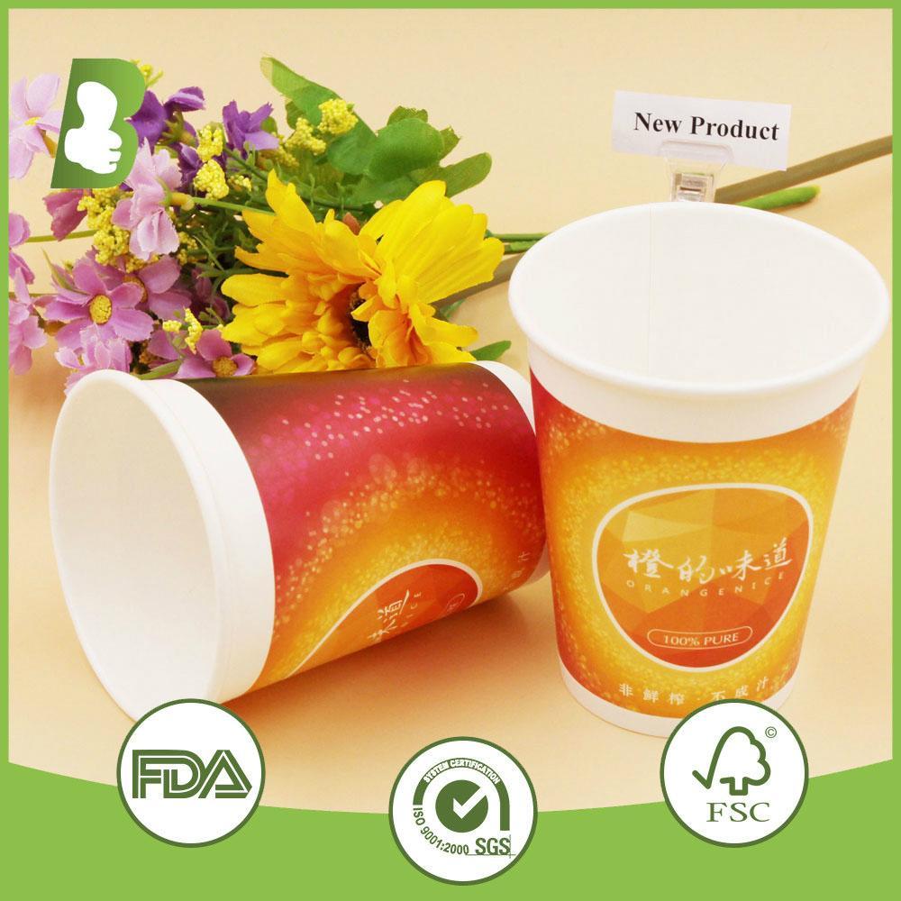 Custom logo printed paper disposable cups 3