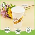Custom logo printed paper disposable cups 5
